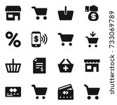 16 vector icon set   shop  cart ... | Shutterstock .eps vector #733069789