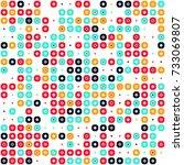 beautiful geometric pattern... | Shutterstock .eps vector #733069807
