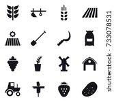 16 vector icon set   plow ... | Shutterstock .eps vector #733078531