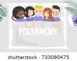 polyamory conceptual...
