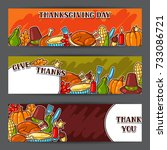 happy thanksgiving day banners... | Shutterstock .eps vector #733086721