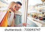 beautiful young couple enjoying ... | Shutterstock . vector #733093747