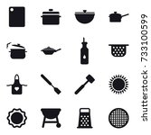 16 vector icon set   cutting... | Shutterstock .eps vector #733100599