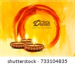abstract happy diwali artistic... | Shutterstock .eps vector #733104835