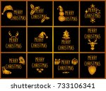 merry christmas hand drawn... | Shutterstock .eps vector #733106341