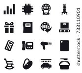 16 vector icon set   graph ... | Shutterstock .eps vector #733110901