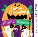 happy halloween  poster... | Shutterstock .eps vector #733122589