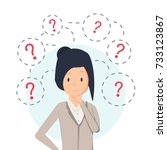 young business woman thinking... | Shutterstock .eps vector #733123867