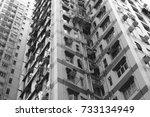 hong kong landscapes   Shutterstock . vector #733134949