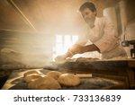 In An Artisan Bakery  A Baker...