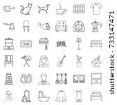romance icons set. outline... | Shutterstock .eps vector #733147471