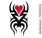tattoo art designs tribal... | Shutterstock .eps vector #733153411
