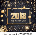 happy new year 2018 gold and... | Shutterstock .eps vector #733173091