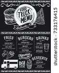 food truck menu for street... | Shutterstock .eps vector #733176415