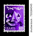 Small photo of MOSCOW, RUSSIA - OCTOBER 3, 2017: A stamp printed in Israel shows The emblem of Gad (tribe), Tribes - The emblems of the Twelve Tribes serie, circa 1956