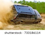 off road racing. rally car. the ... | Shutterstock . vector #733186114