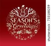 seasons greetings lettering... | Shutterstock .eps vector #733188259