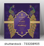 wedding invitation card... | Shutterstock .eps vector #733208905