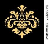 golden vector pattern on a... | Shutterstock .eps vector #733210441