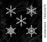 set of vector snowflakes on... | Shutterstock .eps vector #733214275