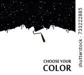 painting of starry night  vector | Shutterstock .eps vector #733222885