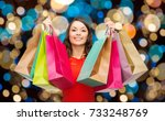 sale and people concept  ... | Shutterstock . vector #733248769
