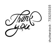 thank you vector illustration... | Shutterstock .eps vector #733253335