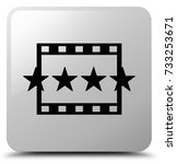 movie reviews icon isolated on... | Shutterstock . vector #733253671