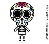 sugar skull character isolated... | Shutterstock .eps vector #733256419