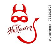 lettering happy halloween and...