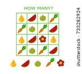 counting game  garden | Shutterstock .eps vector #733282924