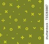 math symbol seamless pattern... | Shutterstock .eps vector #733283887