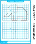elephant. preschool worksheet... | Shutterstock .eps vector #733285909