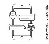 Chatbot Line Icon. Man Talk...