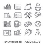 engineering and manufacturing... | Shutterstock .eps vector #733292179