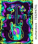 psychedelic rock party poster... | Shutterstock .eps vector #733294741