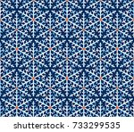 seamless background with... | Shutterstock .eps vector #733299535