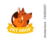 Stock vector vector logo design template for pet shops veterinary clinics and animal shelters homeless vector 733303207