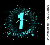 1st anniversary logo with... | Shutterstock .eps vector #733303801