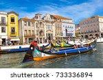 aveiro  portugal   july 25 ... | Shutterstock . vector #733336894
