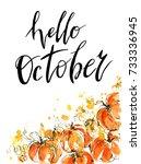 watercolor autumn poster. | Shutterstock . vector #733336945