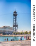 Small photo of BARCELONA - AUGUST 10: View of Jaume I tower, one of the two stations of Port Vell Aerial Tramway, iconic landmark of Barcelona, Catalonia, Spain, on August 10, 2017