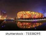 Beijing   December 17  The...