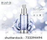 moisture essence ads  light... | Shutterstock .eps vector #733394494