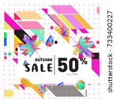 autumn sale memphis style web... | Shutterstock .eps vector #733400227