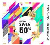 autumn sale memphis style web... | Shutterstock .eps vector #733404319