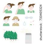 set of pollen allergic women | Shutterstock .eps vector #733405324