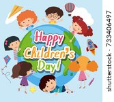 happy children's day poster... | Shutterstock .eps vector #733406497