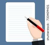 business hand writing on sheet... | Shutterstock .eps vector #733409431