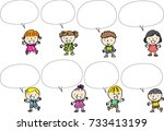 cartoon kids with speech bubbles | Shutterstock .eps vector #733413199